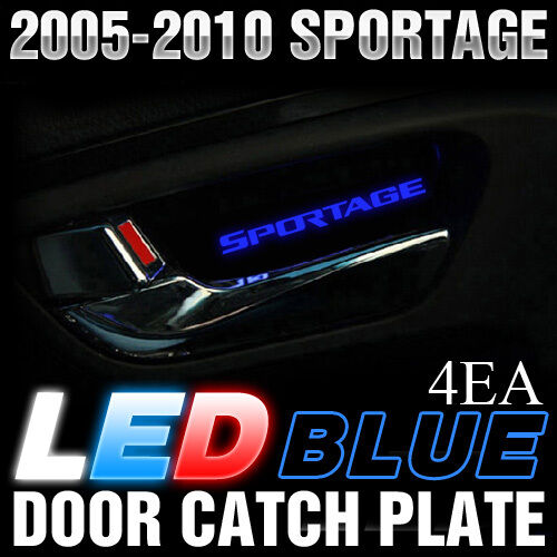Blue LED Inner Door Catch Handle Plate Panel 4EA For KIA 2005-2009 2010 Sportage