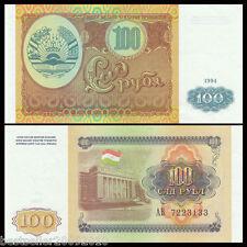 TAJIKISTAN 100 RUBLES UNC  # 629