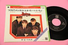 "BEATELS 7"" TWIST AND SHOUT JAPAN '70 MINT UNPLAYED MAI SUONATO TOP COLLECTORS"