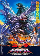 MOTHRA /& KING GHIDORAH MOVIE POSTER 24x36-52084 GODZILLA