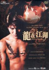 A True Mob Story DVD Andy Lau Gigi Leung NEW R3 Eng Sub