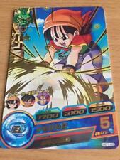 Carte Dragon Ball Z DBZ Dragon Ball Heroes Galaxy Mission Part 01 #HG1-48 Rare