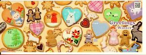 JAPAN-2014-WINTER-GREETINGS-GINGERBREAD-SPECIAL-GIAPPONE-CUORE-BISCOTTO-MNH