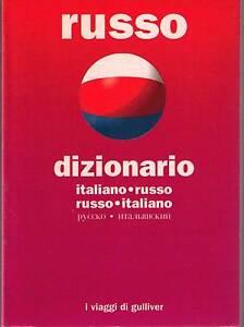 Dizionario-italiano-russo-russo-italiano-Gulliver-libro-nuovo-in-offerta