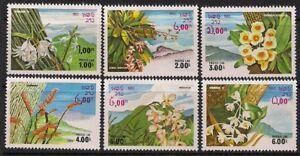 Laos-Stamp-Flowers-Stamp-NH