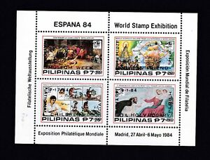 RARE-1984-Philippine-Espanapex-perforated-S-S-with-BLACK-ovpt-UNCUT-mint-NH