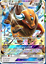 POKEMON-TCGO-ONLINE-GX-CARDS-DIGITAL-CARDS-NOT-REAL-CARTE-NON-VERE-LEGGI 縮圖 65