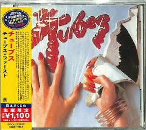 The Tubes - The Tubes (Japanese Reissue) [New CD] Reissue, Japan - Import