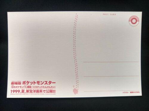 Pokemon postcard Promo Illustration Art Kagemaru Himeno 1999 1