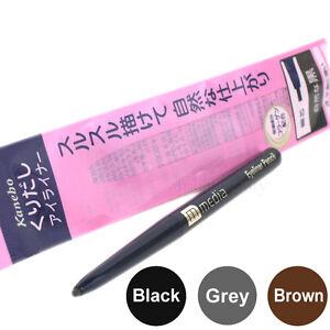 Kanebo-Japan-Media-Makeup-Eye-Liner-Pencil-twist-type-eyeliner