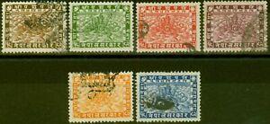 Nepal-1935-set-of-6-SG51-56-Fine-Used