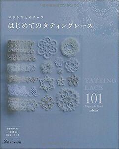 Tatting Lace Japanese Accessory Craft Pattern Book Recipe PEIKKO