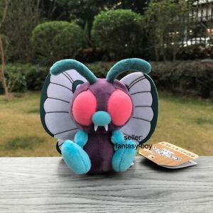 "Cute Butterfree 5"" Butterfly Plush Toy Stuffed Animal Cartoon Doll"