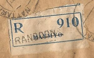Burma-RANGOON-over-MAMYO-provisional-registration-label-on-1951-registered-cover