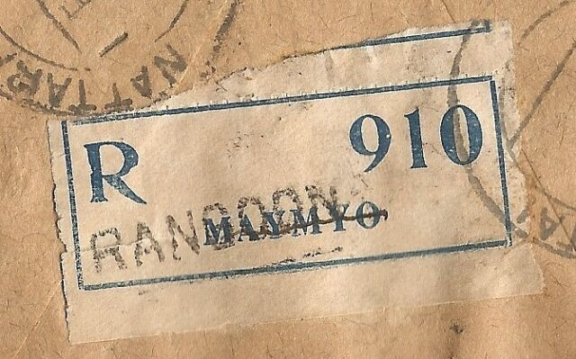 Burma RANGOON over MAMYO provisional registration label on 1951 registered cover
