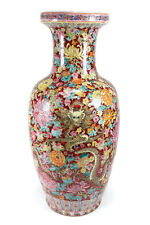 TALL VINTAGE CHINESE PORCELAIN FAMILLE ROSE VASE DECORATED DRAGONS FLOWERS CHINA