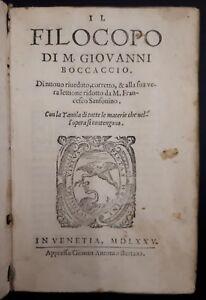 M-Giovanni-Boccaccio-Il-Filocopo-Venezia-1575
