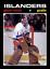 RETRO-1970s-NHL-WHA-High-Grade-Custom-Made-Hockey-Cards-U-PICK-Series-2-THICK thumbnail 7