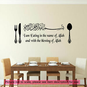 Eating In The Name Of Allah Bismillah Islamic Wall Art Kitchen Stickers Ebay