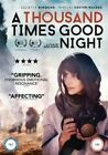 Thousand Times Good Night 5027035011295 With Juliette Binoche DVD Region 2