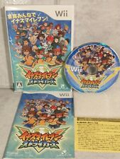 Inazuma Eleven Strikers Nintendo Wii 2012 For Sale Online Ebay