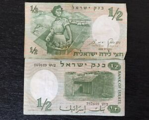 Israel 5 Lira Pound Banknote 1958 XF
