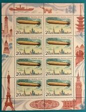 Russia (USSR) 1991 MNH Air sheet Zeppelin over Moscow (simb.London,Paris)