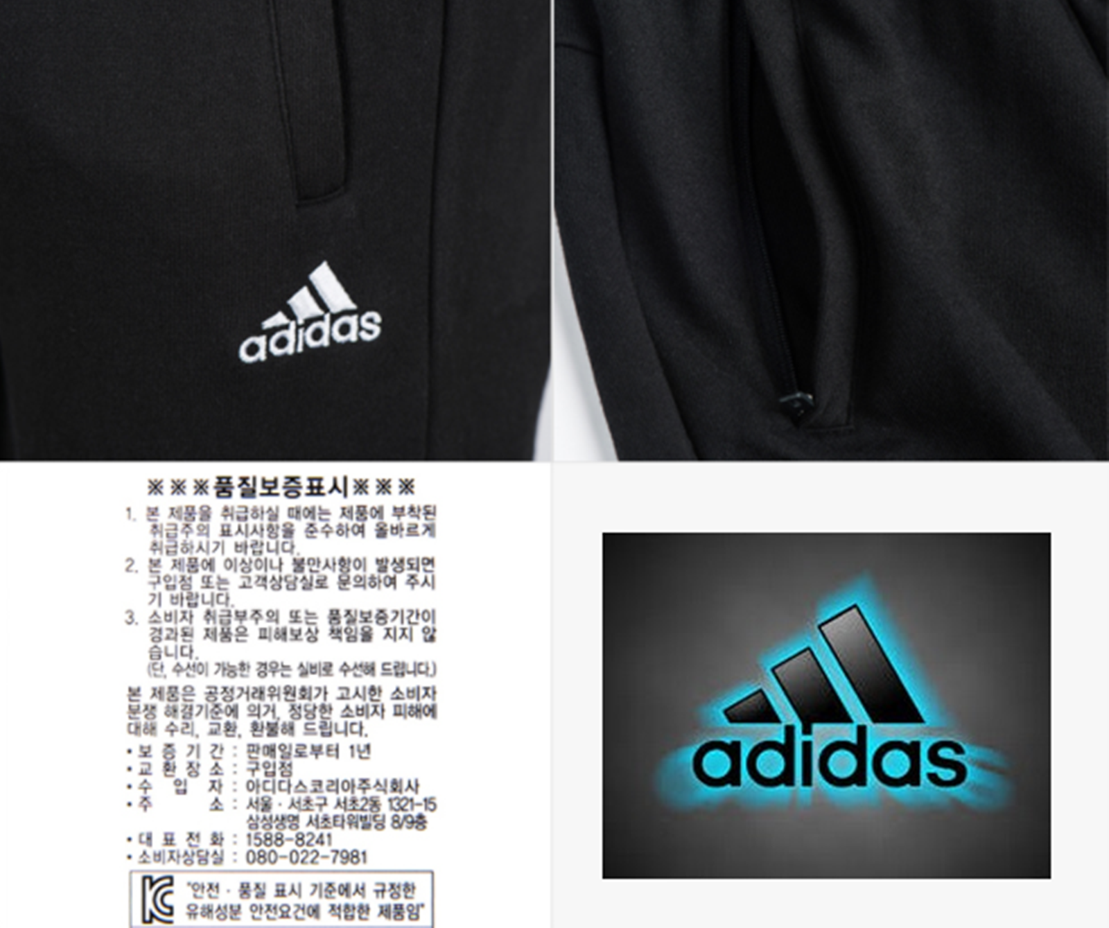 Adidas Training Men TND Winter Sweats Pants Training Adidas L/S Black Gray Casual Running Pant 5a78c6