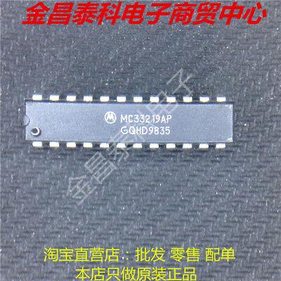 1PCS MC33219AP Voice Switched Speakerphone