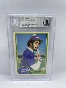 Harold Baines Signed 1981 Topps #347 Rookie Card Beckett White Sox HOF 2