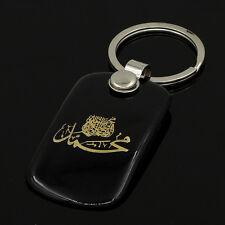 Black Muslim Islam Keyring Islamic God Allah Koran Quran Keyfob Keychain