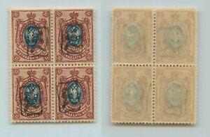 Armenia-1919-SC-38-mint-handstamped-a-black-block-of-4-f7075