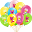 """3PS 23/"""" Baby Kids Shark Helium Balloon Birthday Party Supplies Decorations 60CM"""