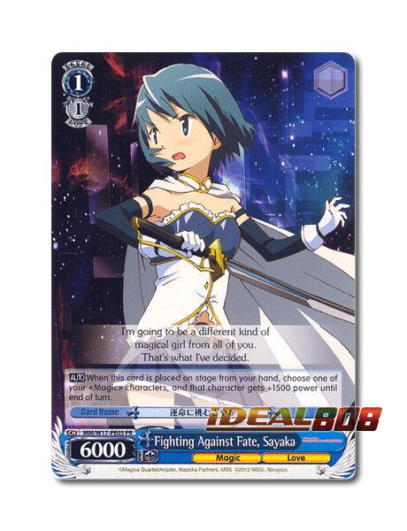 Sayaka WS Weiss Schwarz ENGLISH MM//W17-PE03 PR Fighting Against Fate