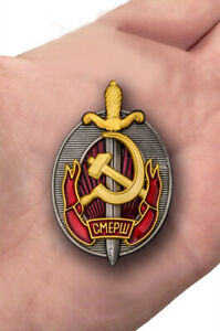 BADGE-Honored-worker-SMERSH-AWARD-ORDER-MEDALS-WW-II-SECOND-WORLD-WAR