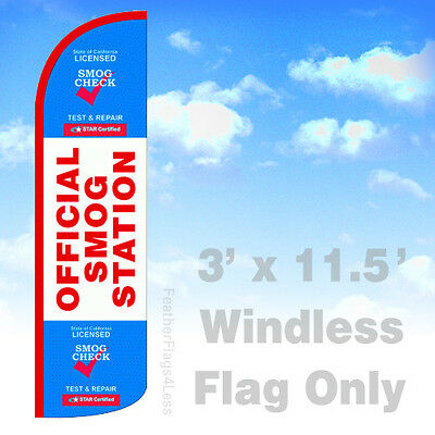 FLAG ONLY Smog Check Star Certified Test Only 12ft Feather Banner Swooper Flag