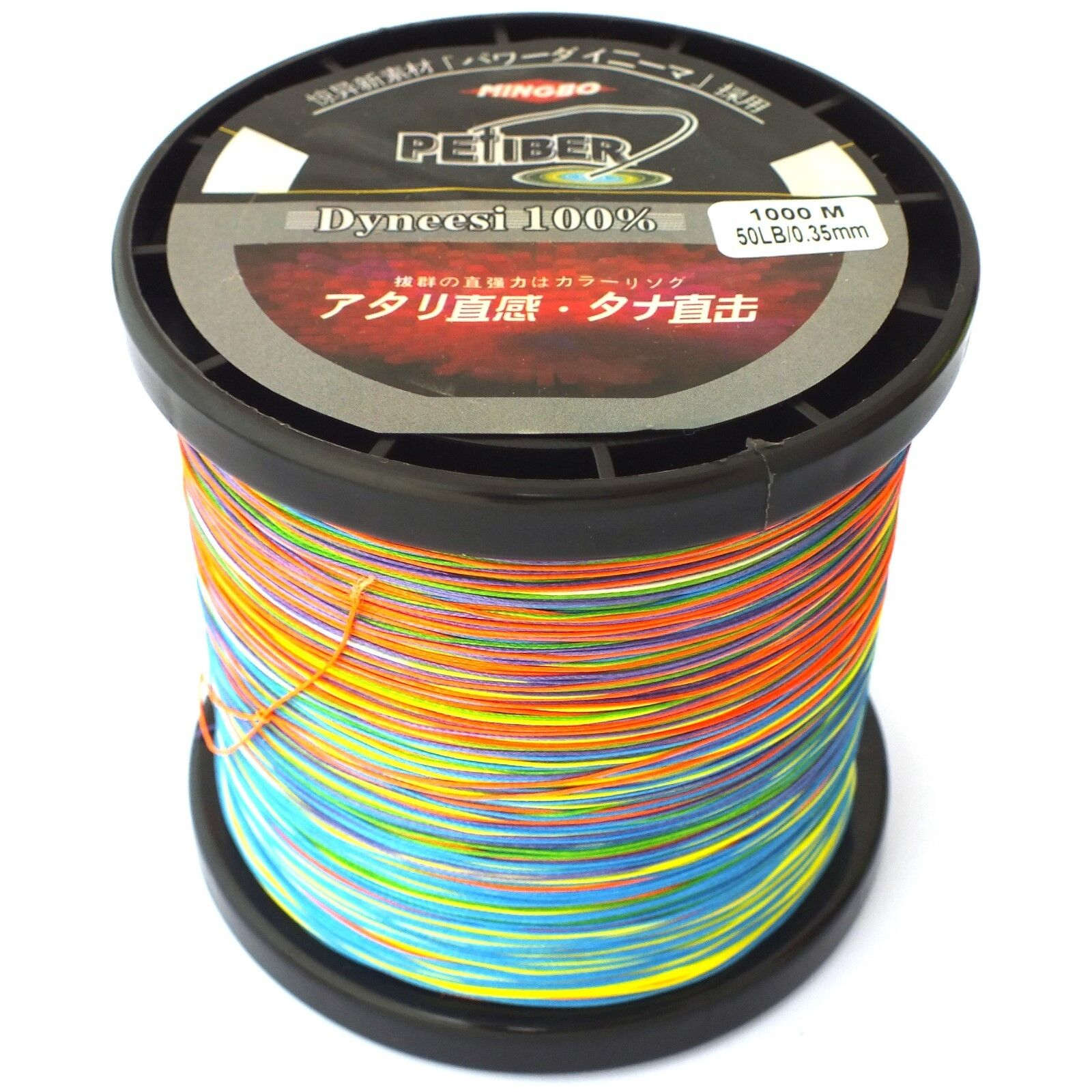 PEFIBER 8 STRe BRAID FISHING LINE 50LB 1000M 5 COLOUR JIGGING 100% UHMWPE