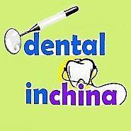 dentalinchina