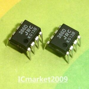 ANALOG DEVICES OP27G OP27GN Low-Noise Precision Operational Amplifier DIP8
