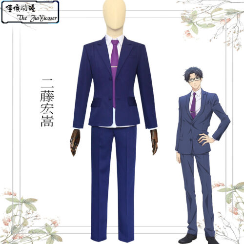 Wotakoi Love is Hard for Otaku Hirotaka Nifuji Cosplay Cotumes Men Uniform Set