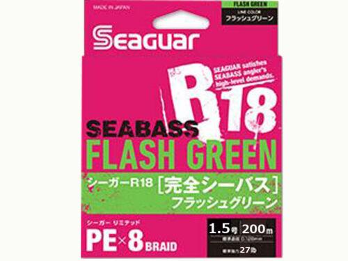KUREHA SEAGUAR R18 KANZEN SEABASS FLASH GREEN 200m 27lb #1.5