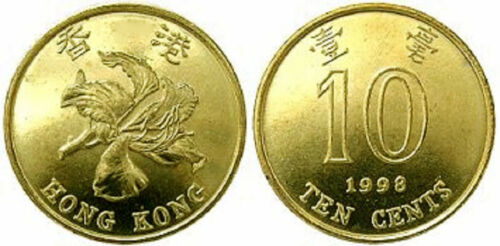 Hong Kong 1997 /& 1998 10 Cents Uncirculated 2 Coin Set KM66