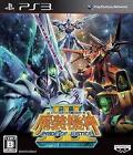 Ps3 Super Robot Taisen OG Saga Masou Kishin III Pride of Justice Japan Sony Game