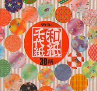 """JAPANESE ORIGAMI PAPER RICE WASHI 300 SHEETS 30 DESIGNS 3"""" (7.5CM) MADE IN JAPAN"""