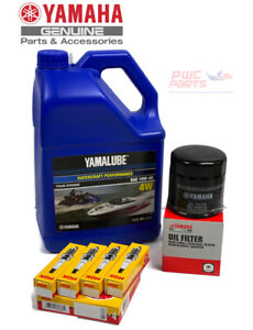 YAMAHA OEM Oil Change Kit 242 Ltd S AR190 AR240 242X NGK LFR6A LUB-WTRCG-KT-10