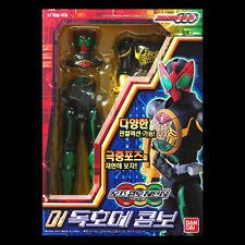 Bandai Kamen Masked Rider OOO OCC 01 TATOBA COMBO figure Ohz Combo Change series