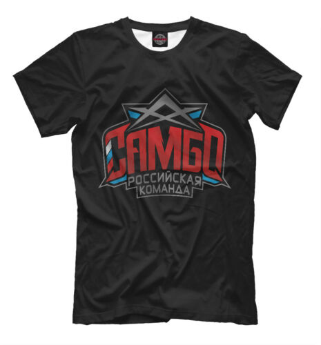 Sambo t-shirt sport fight Самбо российская команда Russian team