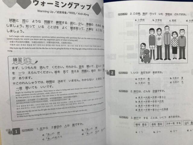 JLPT Speed Master N4 Listening Comprehension W/ 2 CDs Workbook Japanese  Language