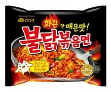 New Samyang Buldak Bokeum Myun Ramyun Korean Spicy Noodle Instant Food 1Pcs