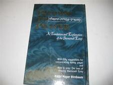 ASHKENAZ Pathway to Prayer A translation and explanation of all the Amidah